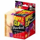 "A-ONE ""NIPPLE Clip BUCKET"" Japanese SM Goods"
