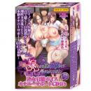 OUTVISION Orgies Party with Jukujo(milf) Next Door with Her Voice CD / Japanese Masturber
