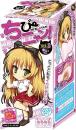 "A-ONE ""CHIBI NYAN #3"" CHII-NYAN Small but Powerful Tighten Feel Onahole/ Japanese Masturator"