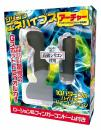 "Tamatoys ""Silicon Enevibes Archer"" PinPoint Vibration for G-spot Japanese Massager"
