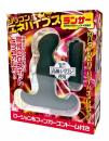 "Tamatoys ""Silicon Enevibes Lancer"" High Power Vibration for G-spot Japanese Massager"