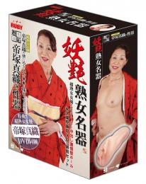 "RUBY Over 70 Years Old Milf ""MAORI"" Jukujo Series Onahole with DVD / Japanese Masturbator"