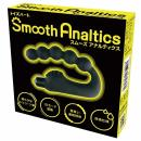 "ToysHeart ""Smooth Analtics"" 10mode Vibration Anal Rotor"
